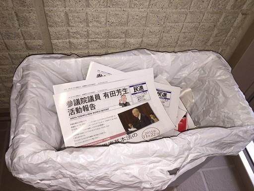 | ∀゜)彡<事件、事故、ニュースを語ろう!877 [無断転載禁止]©2ch.netYouTube動画>6本 ->画像>255枚