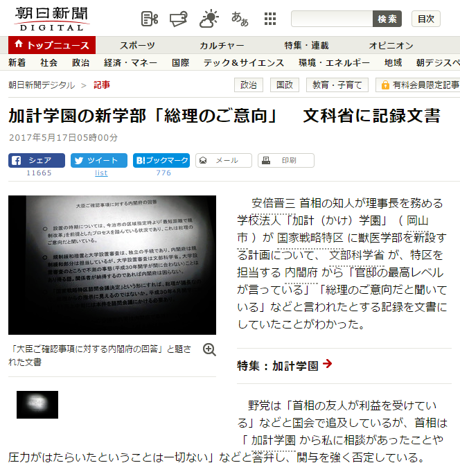 【衆院選】玉木雄一郎議員、希望の党から出馬へ…「私は従来からリベラル保守結集を主張してきた」YouTube動画>1本 ->画像>131枚