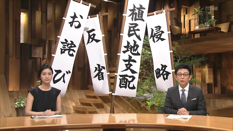 【テレビ】<「報道ステーション」(テレビ朝日)>42分中26分が「モリ・カケ問題」 「党首討論でないですよね、これ」★2YouTube動画>3本 ->画像>69枚