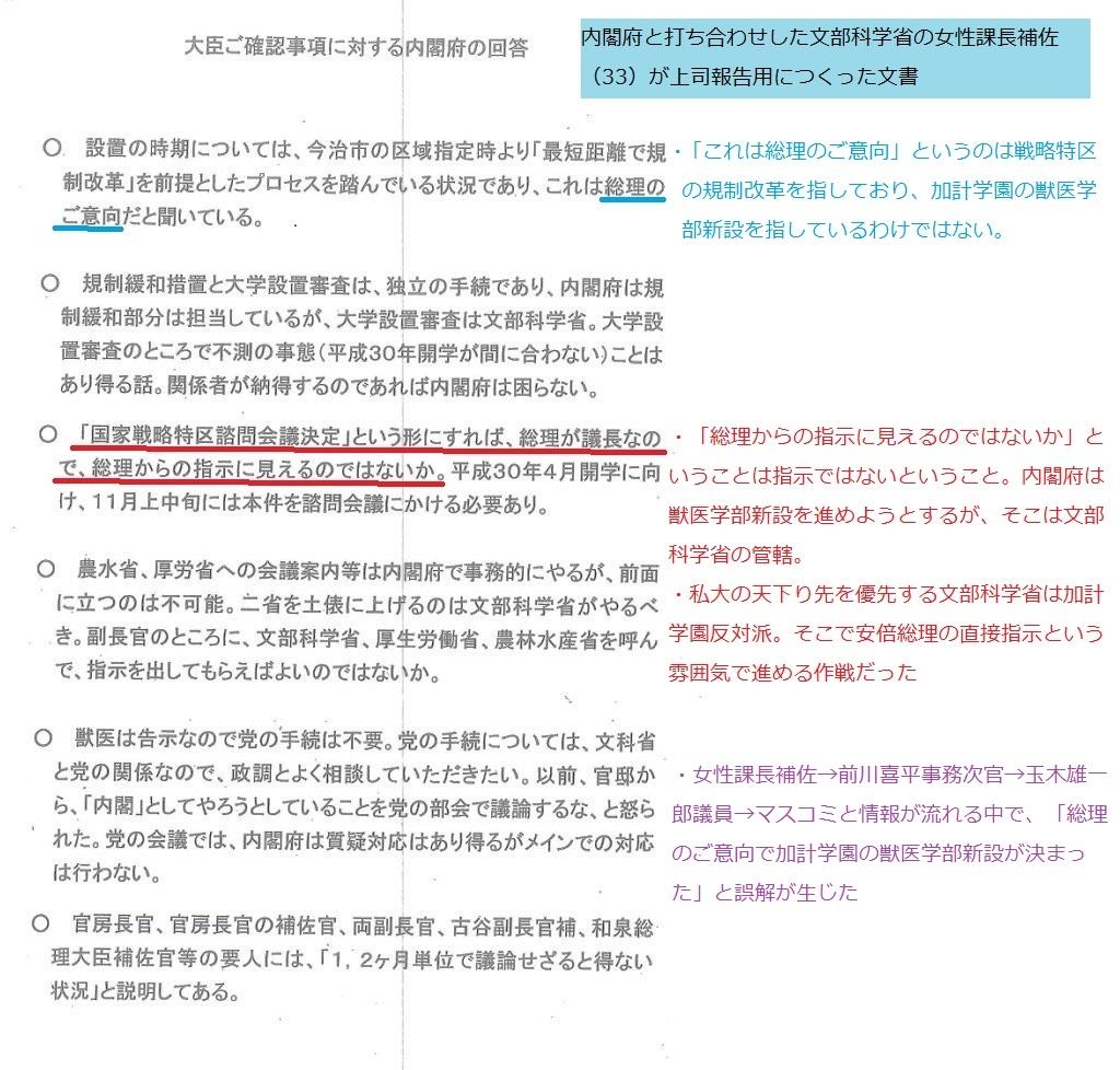 民進党党内政局総合スレッド234 [無断転載禁止]©2ch.netYouTube動画>13本 ->画像>104枚