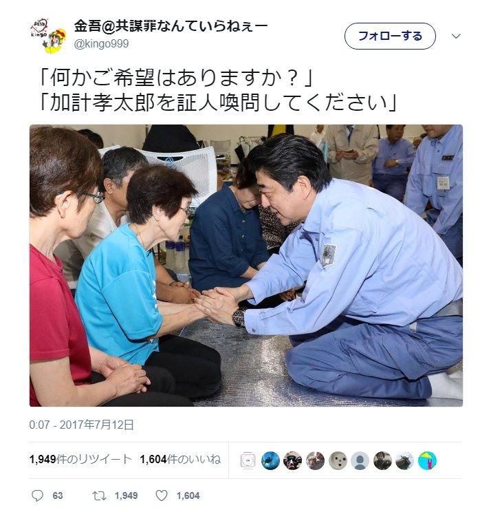 http://netgeek.biz/wp-content/uploads/2017/07/abehisaikora-1.jpg