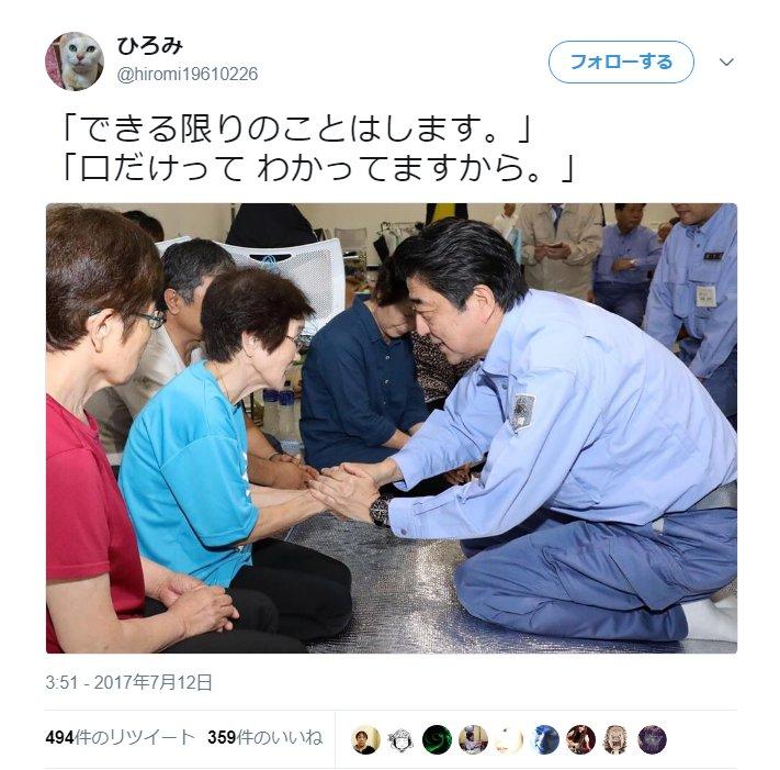 http://netgeek.biz/wp-content/uploads/2017/07/abehisaikora-2.jpg