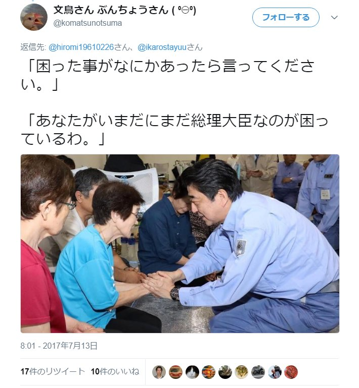 http://netgeek.biz/wp-content/uploads/2017/07/abehisaikora-3.jpg