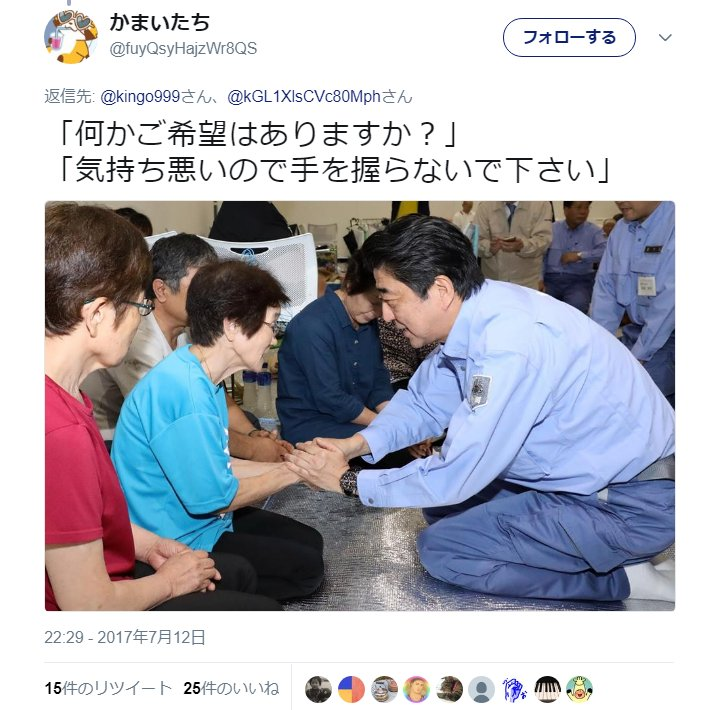 http://netgeek.biz/wp-content/uploads/2017/07/abehisaikora-4.jpg