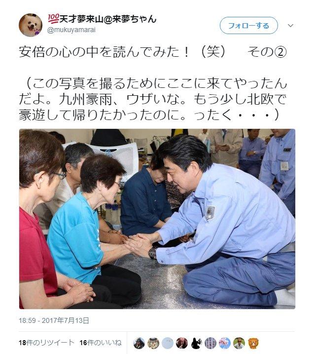 http://netgeek.biz/wp-content/uploads/2017/07/abehisaikora-5.jpg
