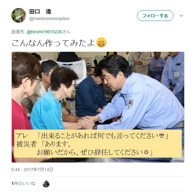 http://netgeek.biz/wp-content/uploads/2017/07/abehisaikora-6.jpg
