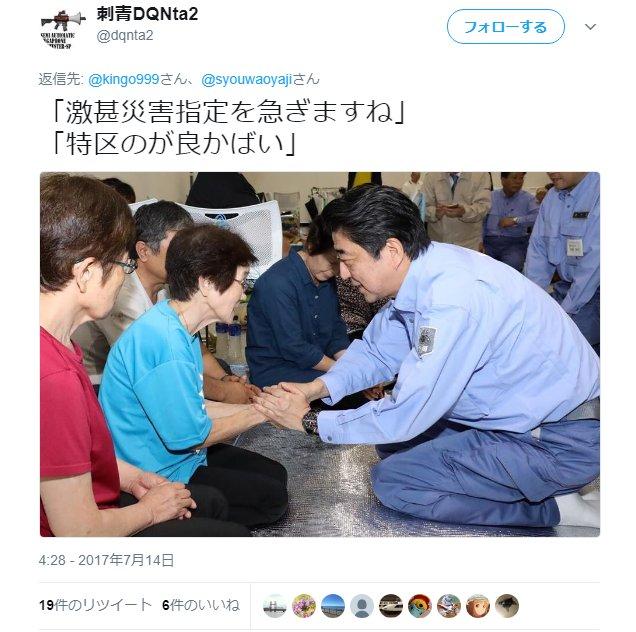 http://netgeek.biz/wp-content/uploads/2017/07/abehisaikora-7.jpg