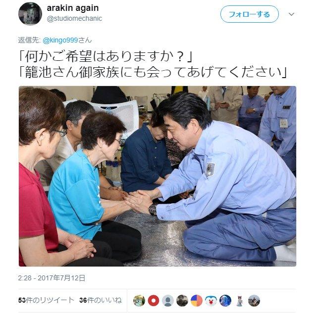 http://netgeek.biz/wp-content/uploads/2017/07/abehisaikora-8.jpg