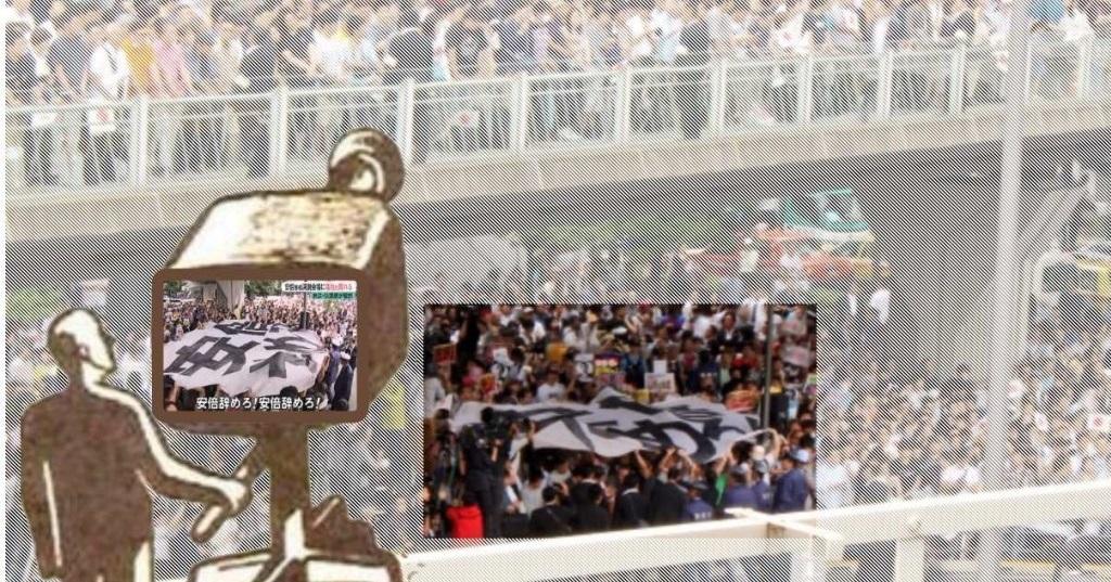 【芸能】ロザン宇治原 「安倍総理の 『こんな人たち(選挙妨害者)』 を 『反対者』 と捻じ曲げたメディアはフェアじゃない」★8©2ch.netYouTube動画>35本 ->画像>98枚