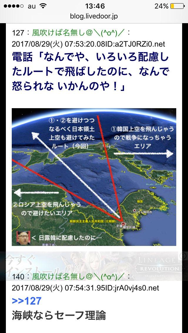 【北朝鮮】「10日までに北朝鮮がミサイル発射の可能性」訪朝の露議員発言★6YouTube動画>28本 ->画像>79枚