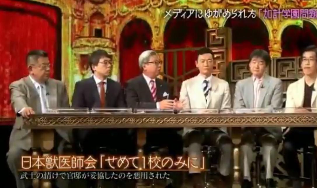 画像 フリージャーナリスト「安倍総理に有利な証言をするとテレビ局にカットされてしまう。異常事態」