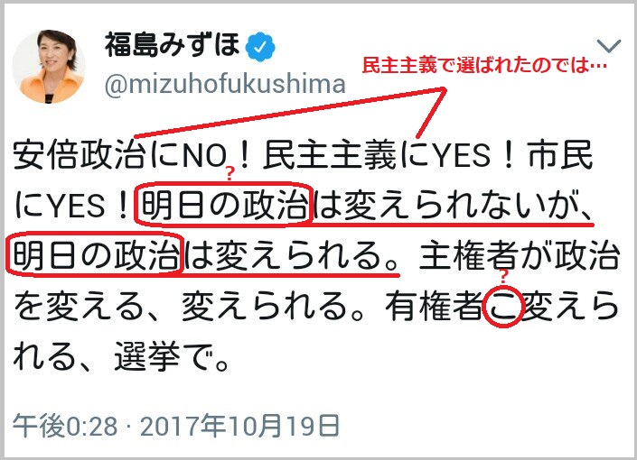 http://netgeek.biz/wp-content/uploads/2017/10/fukushimaimif-1.jpg