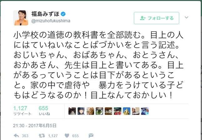http://netgeek.biz/wp-content/uploads/2017/10/fukushimaimif-2.jpg