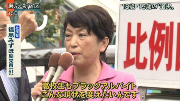 http://netgeek.biz/wp-content/uploads/2017/10/fukushimaimif-3-600x338.jpg