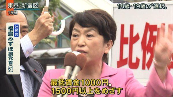 http://netgeek.biz/wp-content/uploads/2017/10/fukushimaimif-4-600x338.jpg