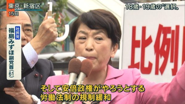 http://netgeek.biz/wp-content/uploads/2017/10/fukushimaimif-5-600x338.jpg