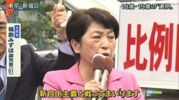 http://netgeek.biz/wp-content/uploads/2017/10/fukushimaimif-6-600x338.jpg