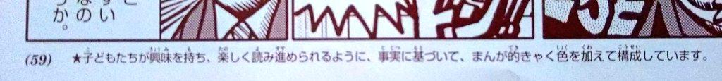 http://netgeek.biz/wp-content/uploads/2017/10/mangaabe-6.jpg