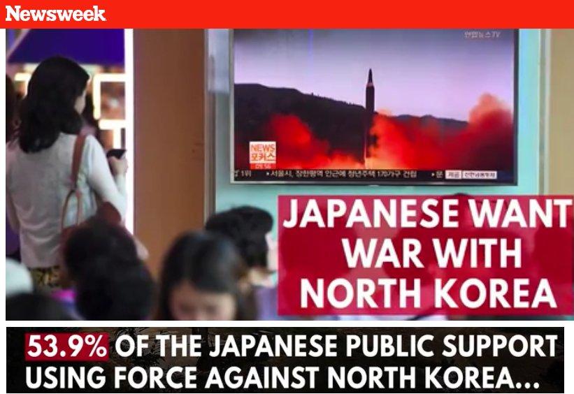 日本人は対北戦争を望んでいる?