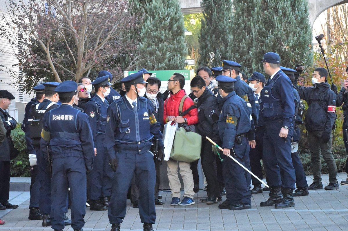 しばき隊メンバーがカウンターデモを実行しようとしたところ、大量の茨城県警に徹底マークされてしまう ->画像>4枚