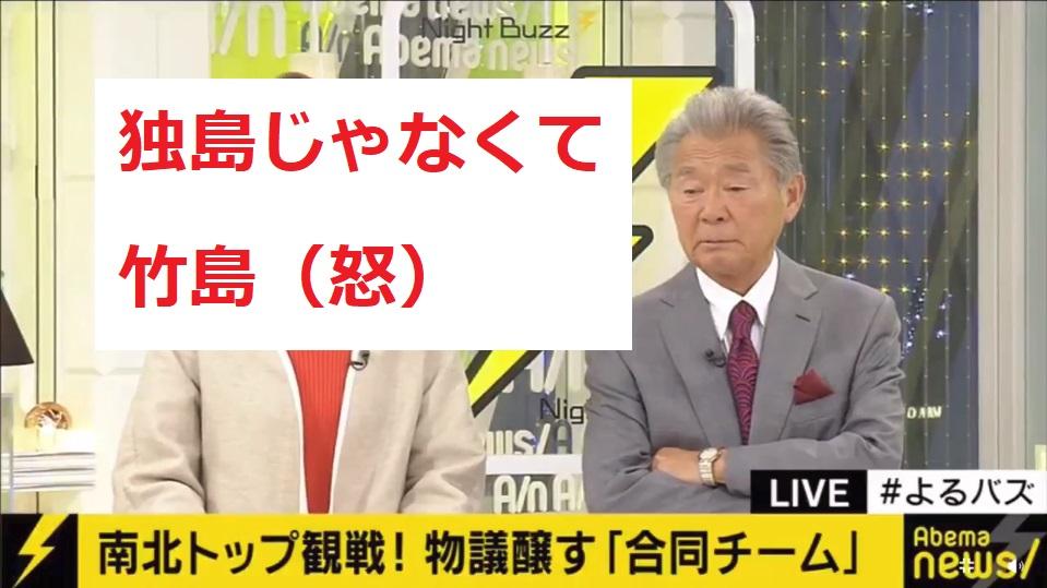 http://netgeek.biz/wp-content/uploads/2018/02/minotakeshima.jpg