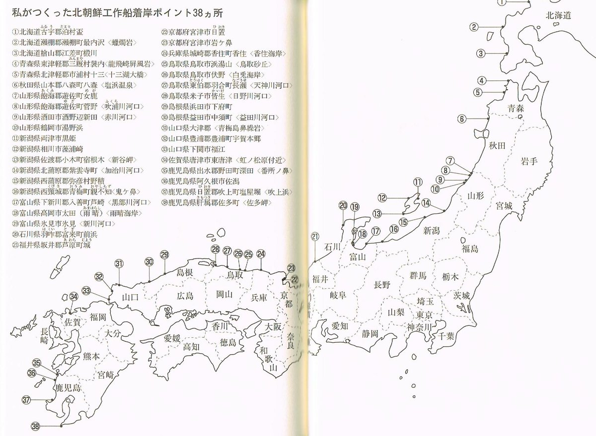 石川梨華(緑)5447 YouTube動画>10本 ->画像>55枚