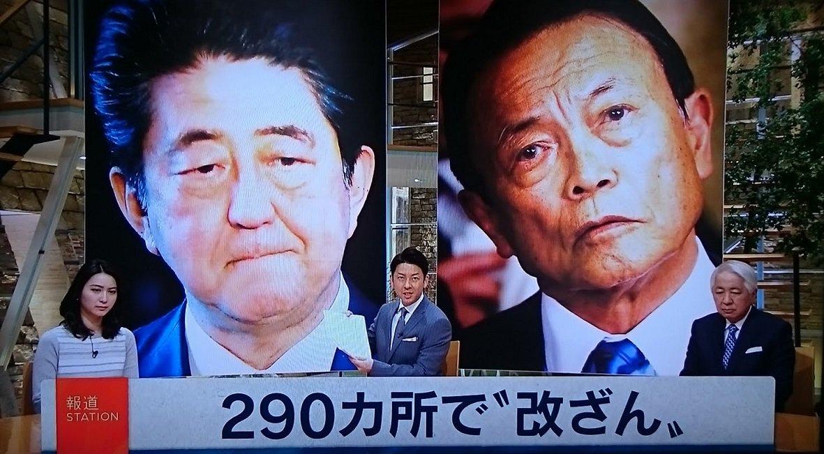 【レスリング】内閣府が伊調選手の聞き取り実施 YouTube動画>7本 ->画像>12枚