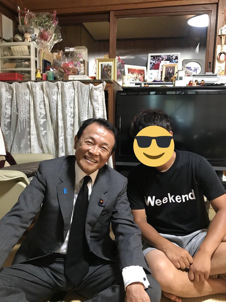 祖父 麻生 太郎